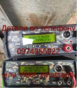 Приборы для ловли рыбы Samus 1000, Rich P 2000, Rich AC 5m
