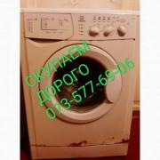 Purchase of washing machines, fast, expensive, profitable
