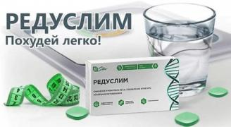 Reduslim Reduslim capsules for fast weight loss