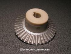Ремонт кухонних комбайнів «Мрія-2м»